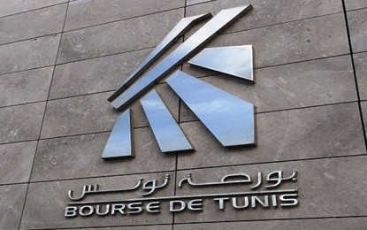 Bourse de Tunis : Le Tunindex encore dans le rouge
