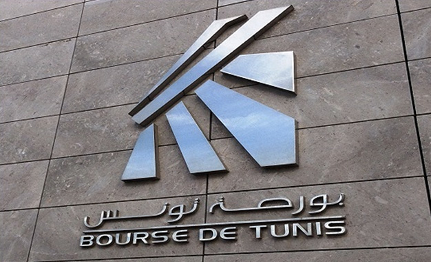 Bourse-de-Tunis-Plaque
