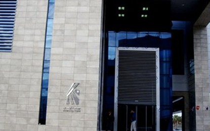 Bourse de Tunis : Le Tunindex aligne une 4e séance de repli d'affilée (-0,82%)