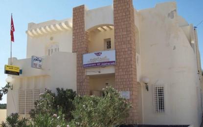Onze nouvelles nominations à la Poste Tunisienne