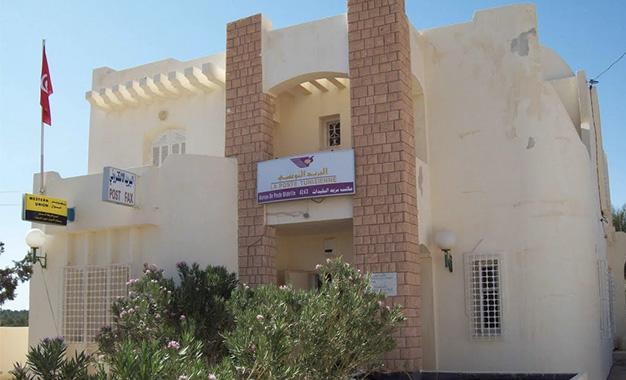 Kapitalis onze nouvelles nominations la poste tunisienne kapitalis - Bureau de poste rambouillet ...