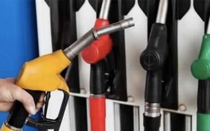 Le prix du carburant en Tunisie est très inférieur à la moyenne mondiale