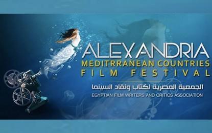 Cinéma : La Tunisie rafle 3 prix au festival d'Alexandrie