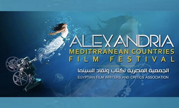 Festival-Alexandrie