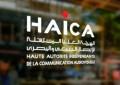 Tunisie : La Haica dénonce l'«imposture» du ministère de la Société civile