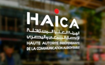 Traitement médiatique de l'attentat de Tunis : La Haica monte au créneau