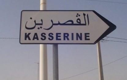 Kasserine: 3 voitures suspectes tentent de s'introduire de la frontière algérienne