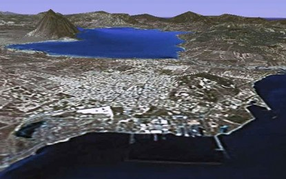 Prêt de la Berd pour le projet Lac de Bizerte