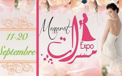 Le salon des mariages du 11 au 20 septembre à la Charguia