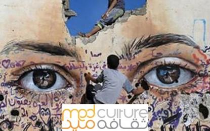 Rencontre à Tunis : La culture hors des capitales