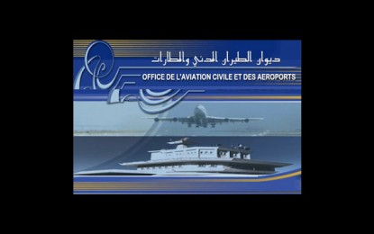 L'Oaca lance une campagne de contrôle des pistes des aéroports tunisiens