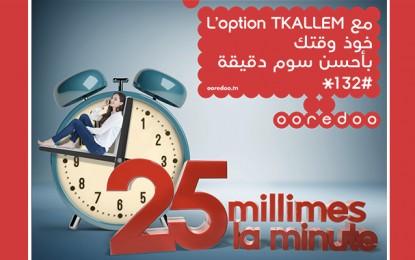 Ooredoo lance l'option «Tkallem» avec le coût minute le moins cher