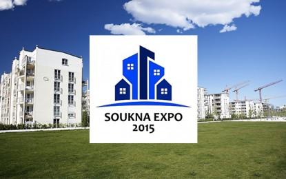Immobilier : Le salon Soukna Expo début octobre à l'Utica