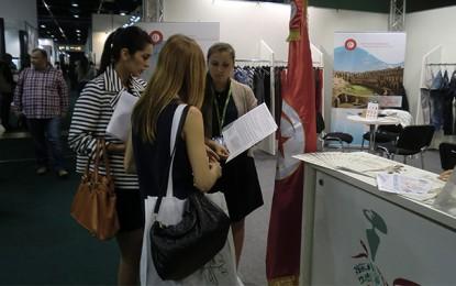 Le textile-habillement tunisien exposé à Moscou