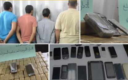 Kasserine : Arrestation de 6 trafiquants de drogue