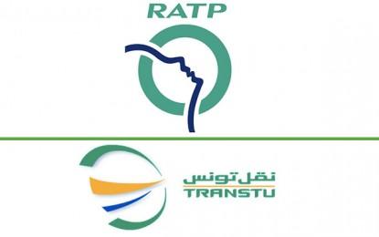 Transport : Convention de coopération entre la Transtu et la RATP