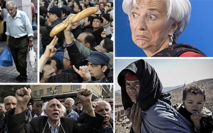 La crise grecque: Cinq leçons pour l'économie tunisienne?