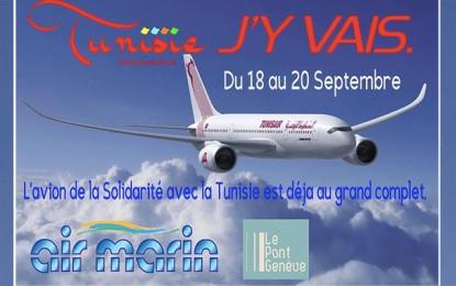 Tourisme : La Suisse se mobilise pour la relance de la destination Tunisie