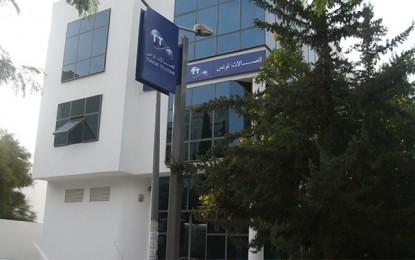 Grand Tunis : Tunisie Telecom revendique la meilleure qualité des réseaux 2G/3G