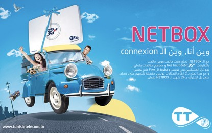 Netbox de Tunisie Telecom : Une ligne fixe et l'internet THD partout