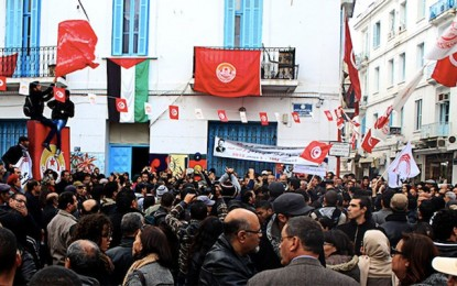 Fonction publique: Grève gnérale maintenue pour le 8 décembre