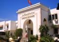 Classement Shanghai : Universités Tunis El Manar et Sfax parmi le Top 900