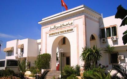 Tunisie : Sécurité renforcée dans les universités