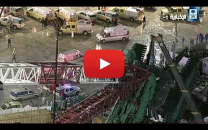 Plus de 107 morts et 240 blessés dans l'accident de la Grande Mosquée de la Mecque