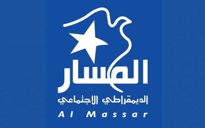 Cour constitutionnelle : Al-Massar relève l'absence de compétences féminines et de spécialistes en droit constitutionnel, parmi les candidats
