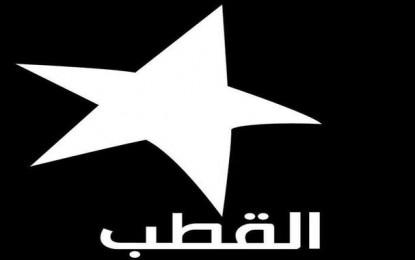 Arrestation pour homosexualité : Al-Qotb condamne