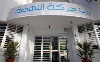 Réconciliation économique : Ennahdha pour un large consensus au parlement