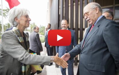 Nouveau plan d'aide demandé par la Tunisie au FMI