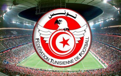 Suspicion de match truqué : Suspension de la ligue régionale de Sidi Bouzid