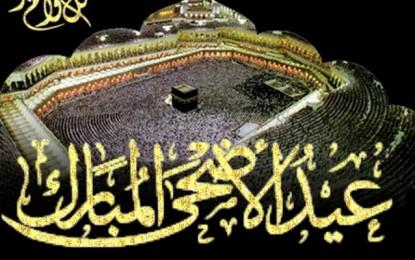 L'Aïd El Idha sera le jeudi 24 septembre selon l'Arabie Saoudite