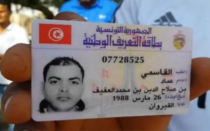 Un Tunisien poignardé à mort dans un camp en Allemagne