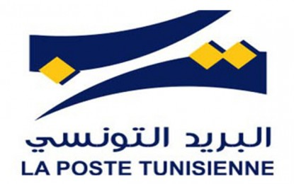 Aïd El-Idha : 121 bureaux de poste ouverts samedi 19 septembre 2015