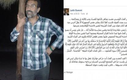 Homosexualité : L'insulte d'un dirigeant d'Ennahdha au ministre de la Justice