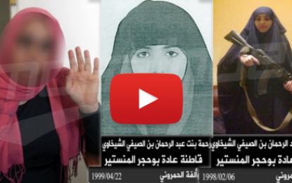 La mère de Rahma Et Ghofrane relate l'enrôlement de ses deux filles dans Daech