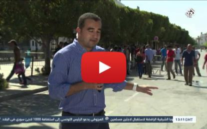 Départ de la première marche protestataire à l'avenue Habib Bourguiba