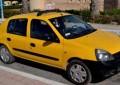 Tunis : Arrestation de «l'arnaqueuse des chauffeurs de taxi»
