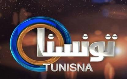 Haica : Tounesna TV obtient enfin son visa