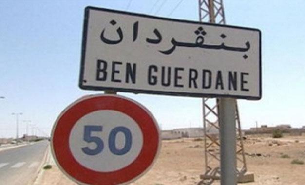 BEN GUERDANE1