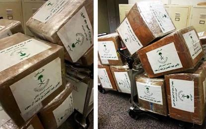 Beyrouth : Un prince saoudien arrêté en possession de 2 tonnes de drogue