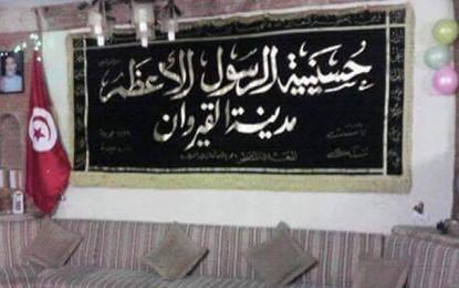 A Kairouan, une «hussainiat» chiite financée par l'Iran