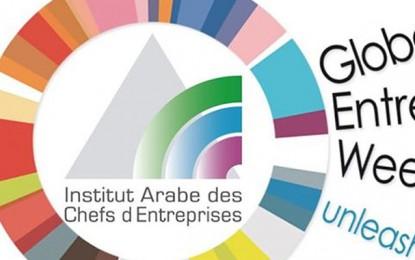 La Semaine mondiale de l'entrepreneuriat célébrée à Tunis du 16 au 22 novembre
