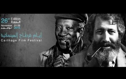 JCC 2015 : Liste des films tunisiens en compétition