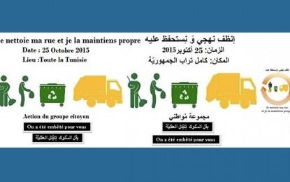 Soyons à la hauteur du Nobel de la Paix attribué à la Tunisie !