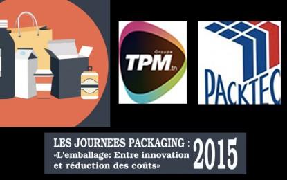 Emballage : Les Journées Packaging le 3 novembre à Gammarth