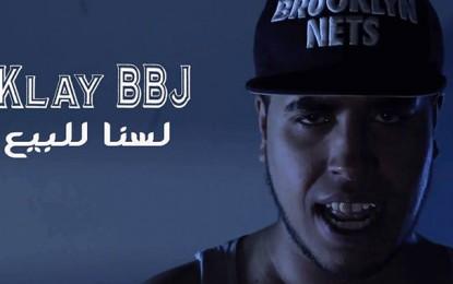 Le rappeur Klay BBJ libéré par le juge