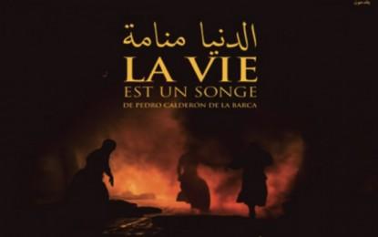 JTC 2015 : ''La vie est un songe'' à l'Institut français de Tunisie